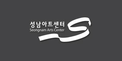 성남아트센터
